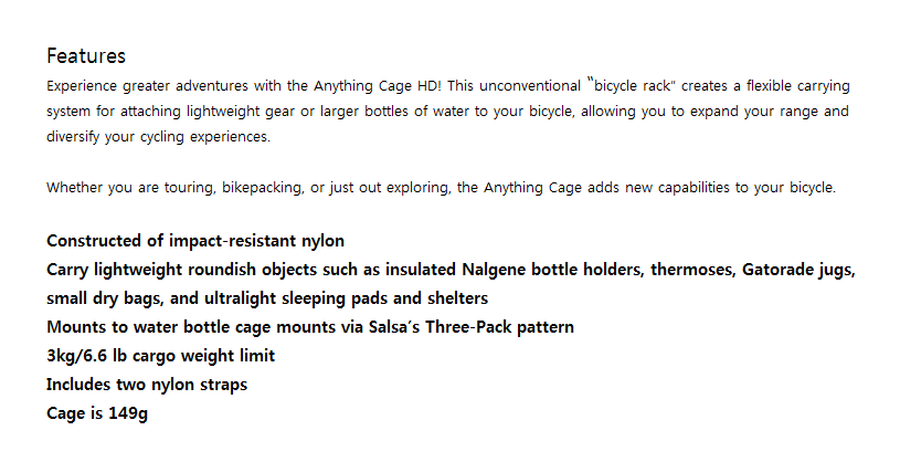 anything cage HD  Feature.png
